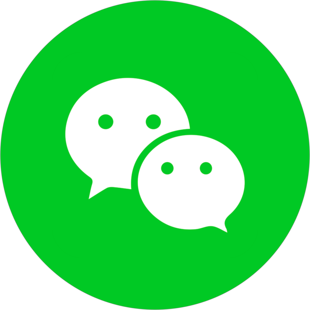 WeChat Follow Button: Add the WeChat Button to Your Website